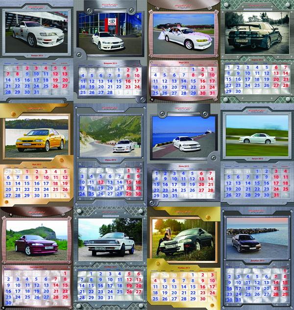 Календарь ED-Exiv Club на 2013 год